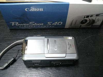 CA310308.jpg