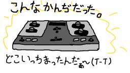 cas_v.jpg