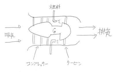 jet1_1.jpg